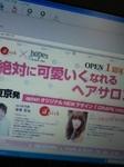image/2011-02-10T10:41:04-1.jpg